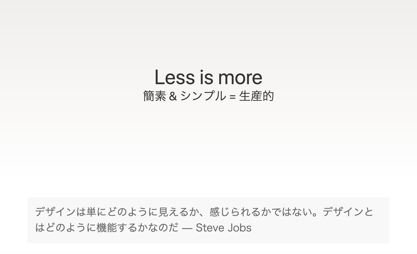 WEBサイトのはなし